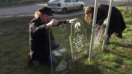 Išnykusių žydų kapinių vietose Lenkijoje – jautrūs atminimo ženklai