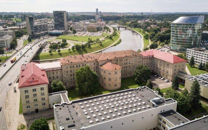 čiabuvių strateginis universitetas sidnėjuje)